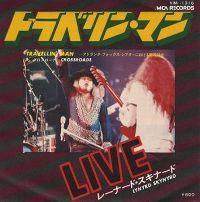 Cover Lynyrd Skynyrd - Travelin' Man [Live]